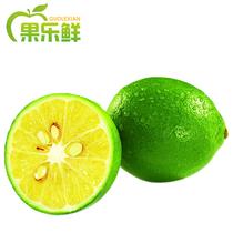 果乐鲜 海南青金桔 小金桔青桔(冰桔茶)新鲜水果  金橘1斤装 价格:6.50