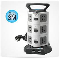 爱德普3D智能转换器USB多功能立式插座防雷大功率接线板插排插3层 价格:161.60