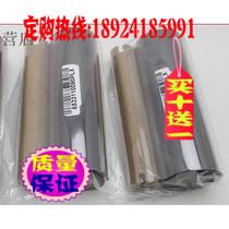 特价110*90 A蜡基碳带 TSC碳带 /ARGOX条码打印机碳带 条码纸碳带 价格:11.00