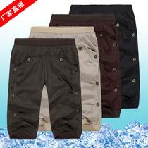 【特卖疯抢】夏季新款女式五分裤休闲运动中裤女加大码直筒女裤 价格:9.90