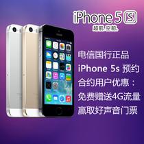 预售全国首发顺丰包邮 Apple/苹果 iPhone 5s电信版 苹果5S 正品 价格:5288.00