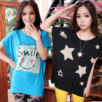 夏装新款2013韩版女装上衣圆领宽松大码蝙蝠袖衫中长款短袖t恤女 价格:18.50