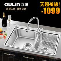 欧琳水槽OLWG81450洗菜盆 304不锈钢双槽水槽 厨盆水槽套餐 包邮 价格:1199.00