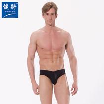 热销 健将正品 顶级莫代尔 男士三角内裤 u凸囊袋 性感低腰 运动 价格:18.60