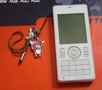 二手步步高 i288B  原装正品行货手机 价格:90.00
