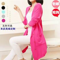 柠檬屋 秋装新款针织衫女开衫秋款外套女装韩版宽松兔毛毛衣长款 价格:99.00