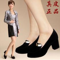 羊皮真皮粗跟中跟单鞋上新女士皮鞋黑色职业鞋33码大码女鞋40-43 价格:198.00