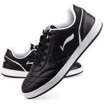特价100元以下李宁正品运动鞋男士综合训练板鞋都市休闲鞋 纯色 价格:90.00