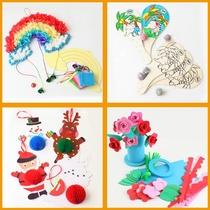 儿童礼物幼儿礼物手工diy儿童手工制作创意美术材料包美劳课程-中 价格:118.40