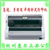 全新原装 OKI MICROLINE 5200F平推针式 票据 快递单 发票 打印机 价格:1230.00