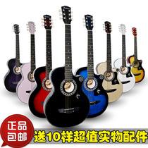 批发价 包邮 初学入门38寸民谣吉他练习琴木吉他正品吉它套装jita 价格:119.00