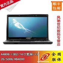Hasee/神舟 A480B-I3升级A480B-I5BD2  I5-3230M双核 笔记本电脑 价格:2669.00