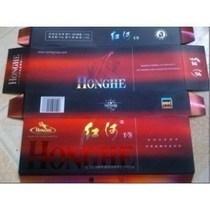 红河V8烟标/V8烟标/红河烟标/红河V8烟标/V8香菸盒收藏22 价格:149.00
