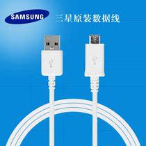 三星数据线 原装 充电线 包邮 micro usb 手机数据线 i9300 S4 S3 价格:13.90