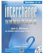 全新正版 剑桥国际英语教程2(学生用书)(第三版)附光盘+词汇 价格:35.00