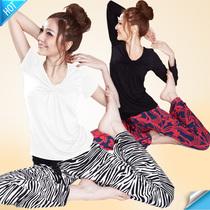 远阳瑜伽服套装新款女秋冬长袖户外瑜珈服短袖灯笼裤愈加特价胸垫 价格:138.00