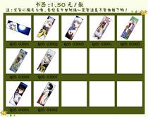 <塑封书签>犬夜叉 杀生丸/桔梗-1 价格:1.50