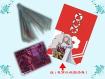 <全新款>卡套◆犬夜叉 杀生丸-1 价格:4.00