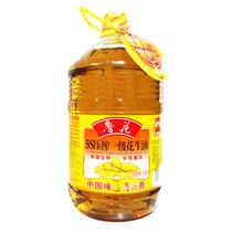 鲁花5S压榨一级花生油5.436L 一桶包邮上海江苏浙江135元/桶 价格:135.00