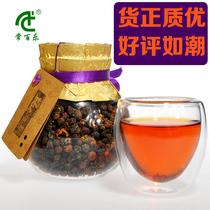 雪菊胎菊 野生雪菊花 罐装 雪菊昆仑 顶级 新疆天山血菊花茶 正品 价格:147.44