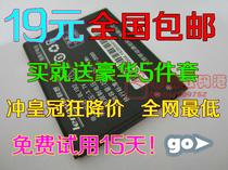 包邮 联想A750 A300电池 A300 A750 A590手机电池 BL192手机电板 价格:14.00