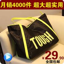 包包2013新款潮女帆布包女单肩尼龙包女包大包旅行包手提袋购物袋 价格:29.90