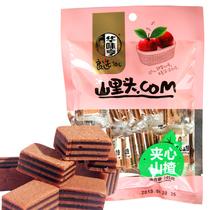 【天猫超市】华味亨 夹心山楂 145g袋 蜜饯果脯 甜糕点 开胃零食 价格:4.80