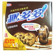 【天猫超市】卡夫趣多多大块巧克力味曲奇饼干咖啡味216g休闲零食 价格:14.13