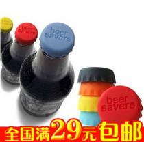 创意家居家生活馆日用品实用百货新奇特义乌小商品批发硅胶酒瓶盖 价格:2.94