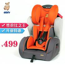 瑞典艾贝Abyy 五点式儿童安全座椅 汽车 9月-12岁 包邮 价格:899.00