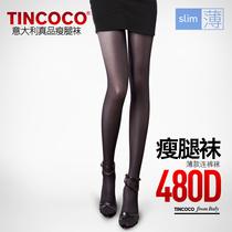 意大利TINCOCO瘦腿袜 480D薄款塑型美腿袜 连裤袜 丝袜 正品 包邮 价格:203.00