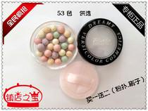 厂家直销■娇兰品质幻彩流星粉球/腮红蜜粉/珠光散粉/定妆控油 价格:10.00