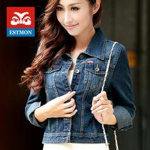夜店明星款牛仔外套女韩版长袖牛仔外套女上衣街头夹克牛仔短外套 价格:159.00