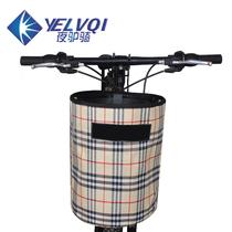 夜驴骑 自行车车筐帆布单车篓自行车篮子车筐自行车配件装备 价格:18.00