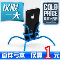 万能蜘蛛支架 苹果5 iPhone4S 车用懒人床头架 三星手机车载支架 价格:1.00