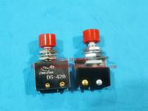 按钮开关 DS-428 开孔8mm 带微动开关 单排优质红色开关 价格:2.00