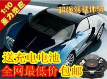 美致布加迪威龙1:10超大充电重力感应 方向盘遥控车 汽车儿童玩具 价格:163.00