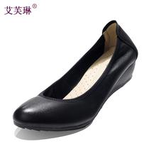 艾芙琳 工作鞋女黑色 真皮坡跟单鞋 韩版中跟女鞋大码妈妈鞋软底 价格:99.00