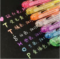 韩国进口 DONG-A东亚 荧光粉彩笔水粉笔 黑白纸可用 价格:2.80