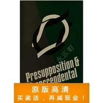 Presupposition and Transcendental Inference by Humphrey Palm 价格:7.50