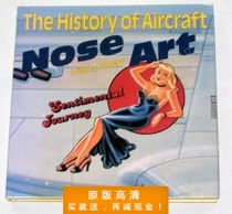 The History of Aircraft Nose Art: 1916 to Today-Jeffrey Ethe 价格:7.50
