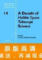 A Decade of Hubble Space Telescope Science (Space Telescope 价格:7.50