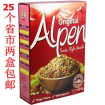 麦片 欧宝麦片英国进口瑞士风味营养燕麦片/英国皇室选用 价格:39.20