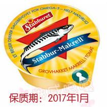 挪威直邮现货Stabburet马鲛鱼泥马鲛鱼罐头婴儿儿童营养辅食22g 价格:10.50