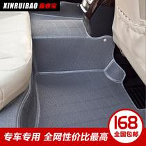 大全包围汽车专用脚垫k3嘉年华k5明锐悦动捷达瑞纳朗行h6翼博polo 价格:148.00