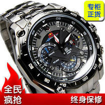 卡西欧正品全自动机械男表550D红牛限量版运动夜光防水男士手表男 价格:466.20