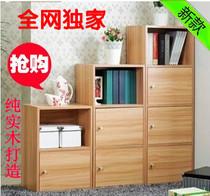 实木书柜书架简约储物柜收纳柜带门儿童玩具柜子杂物松木杉木特价 价格:160.00