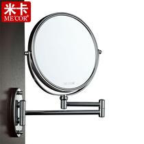 包邮米卡 浴室镜子 双面欧式美容镜 伸缩壁挂洗手卫生间化妆镜 价格:79.00
