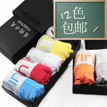纯棉男士内裤 男 莫代尔平角裤四角裤全棉内裤 潮 性感 礼盒套装 价格:31.90