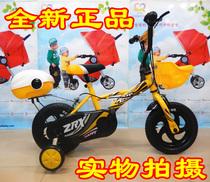 12寸小龙哈彼自行车小孩 宝宝 儿童自行车跑车BB单车脚踏车男童车 价格:160.00